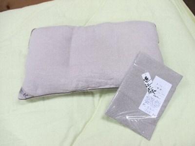 ねいるケアあんみん枕(本麻専用枕カバー付き)  イメージ