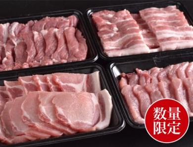 玉城豚 焼肉4品食べくらべセット イメージ