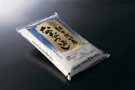 ななつぼし精米 定期便(15kg×5回) イメージ