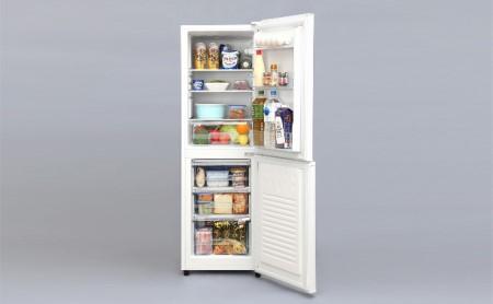 ノンフロン冷凍冷蔵庫162L LAF162-W イメージ