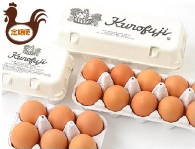 甲州放牧卵の定期便 30個×6回 イメージ