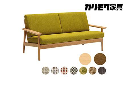 [カリモク家具]布張り 長椅子(カバーリング仕様)/ソファ  イメージ