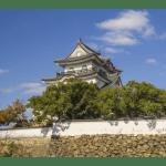 大阪府岸和田市のふるさと納税のご紹介