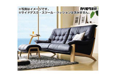 [カリモク家具]本革張りソファ B/レザーソファー  イメージ