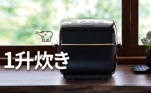 象印圧力IH炊飯ジャー【最高峰】「炎舞炊き」NWLA18-BZ 1升炊き 黒漆