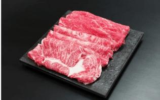松阪牛すき焼用 寄付金額20,000円