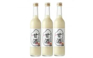 山ちゃんの米麹甘酒 500ml 3本セット 無添加・ノンアルコール・米・飲む点滴・美容液