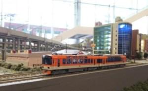 Nゲージ[京都を駆ける観光列車!叡山電鉄きらら展示セット]