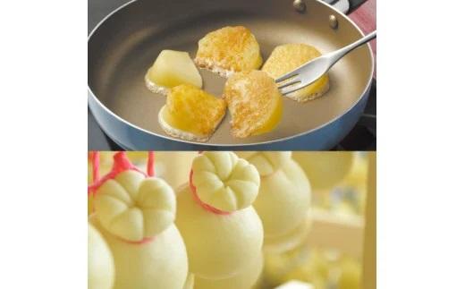 花畑牧場ナチュラルチーズ2種セット イメージ