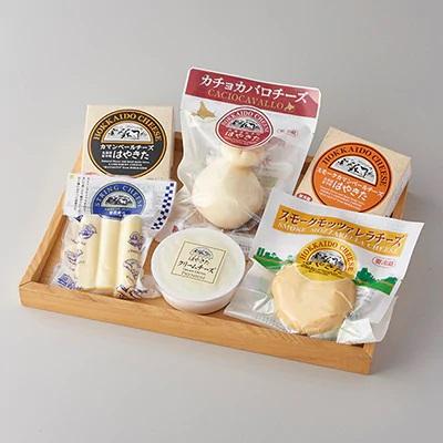 【夢民社ブランド】はやきたチーズ色々詰合せ イメージ