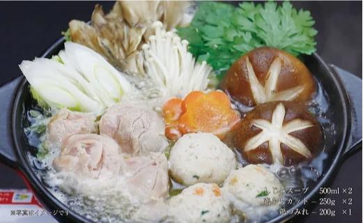 【体にしみる旨さ!】宍道湖産しじみスープ~鶏鍋セット~ イメージ