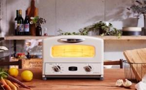 アラジン グラファイトグリル&トースター【4枚焼】(ホワイト)