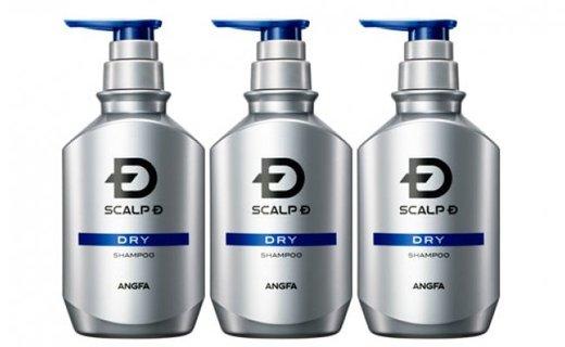 スカルプD薬用スカルプシャンプードライ〔乾燥肌用〕3本セット イメージ