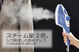 【第5位】【除菌】ハンディーアイロン&スチーマー (SA-4086BL)