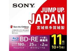 ソニービデオ用ブルーレイディスク 1層(25GB)11枚パック 11BNE1VSPS2(3セット)z
