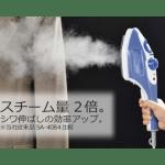 新潟県燕市でもらえる人気ふるさと納税の返礼品10選!