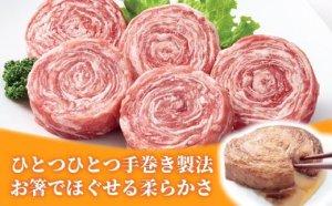 【4位】黒豚ロールステーキ(8入)