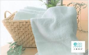 【大阪泉州タオル】白いバスタオル4枚セット