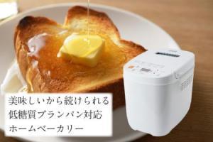 【第1位】ブランパン対応ホームベーカリー(PY-5636W)