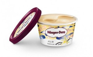 【第5位】ハーゲンダッツアイスクリーム(バニラ味)8個