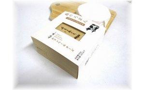 【第9位】ほわいとファームのカマンベールチーズ「森のろまん」
