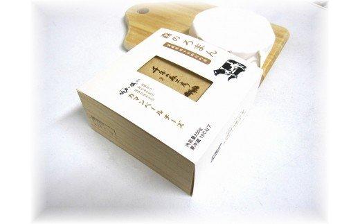 ほわいとファームのカマンベールチーズ「森のろまん」  イメージ