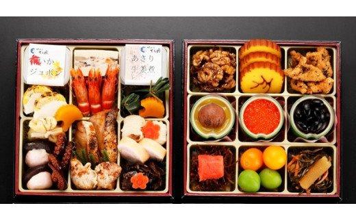 日本料理てら岡・おせち/博多『華』弐段重+博多和牛すきしゃぶセット イメージ