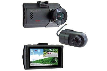ドライブレコーダー 2カメラ 200万画素 FC-DR222WW イメージ