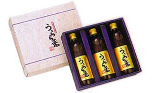 手搾りすだちポン酢しょうゆ「うらら香」3本セット 寄付金額13,000円 イメージ