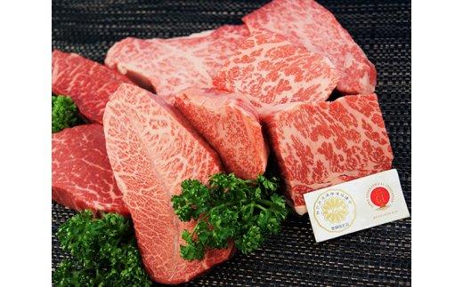 【牧場直売店】 兵庫県産神戸ビーフ 特選カットステーキ 約800g イメージ