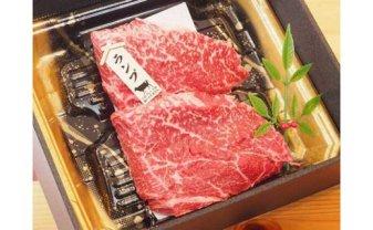 黒毛姫牛「ランプステーキ120g×2枚」A4未経産黒毛和牛