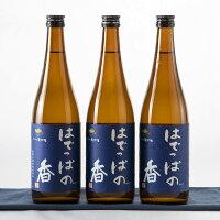 日本酒 麒麟山 はでっぱの香 720ml 3本 辛口 イメージ