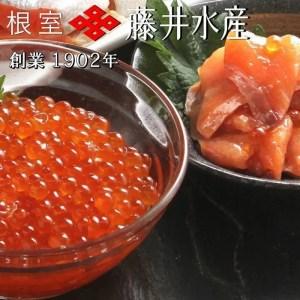 鮭匠ふじい>いくら・サーモン親子丼の具