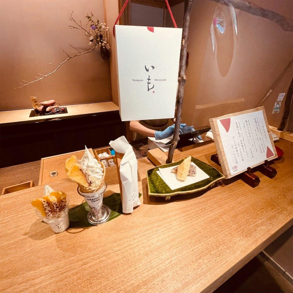 天ぷら元吉のソフトクリーム