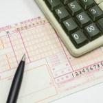 士業の源泉所得税