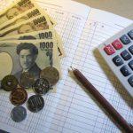 不動産管理会社に支払う不動産管理料の適正額