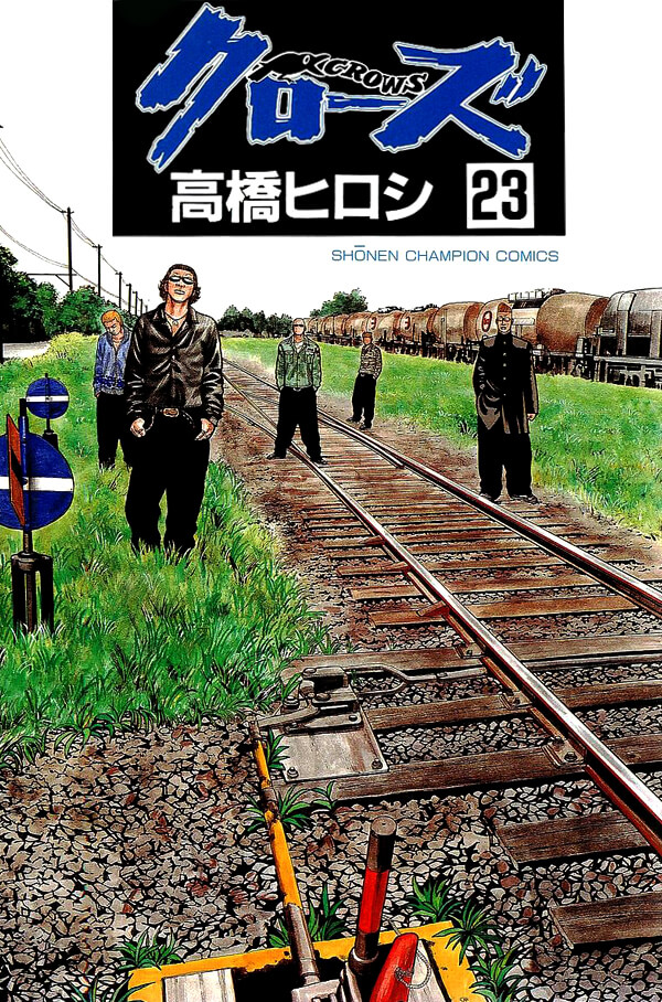 CROWS Manga Volume 23 Couverture jp www.FuryoGang.com