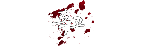 Dokgo Manhwa logo co