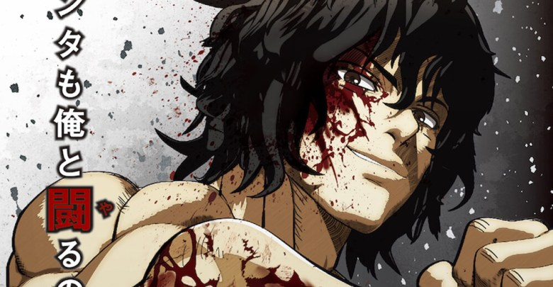 Photo of Kengan Ashura cet été sur Netflix