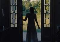 Premier teaser de Mother! de Darren Aronofsky