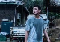 Un intense trailer pour Burning de Lee Chang-dong