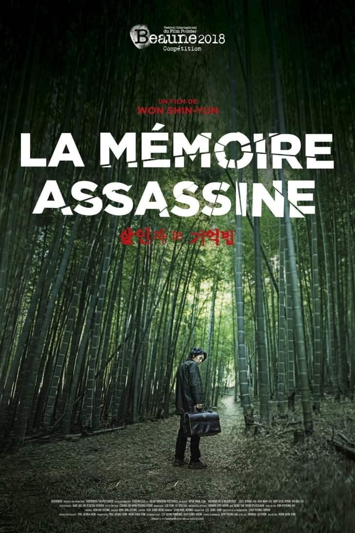La Mémoire assassine affiche