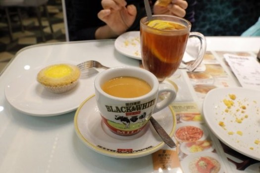 fuse-d hong kong milk tea