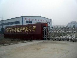 1999 factory