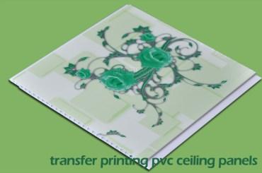 pvc ceiling price