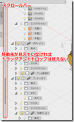 ScreenClip