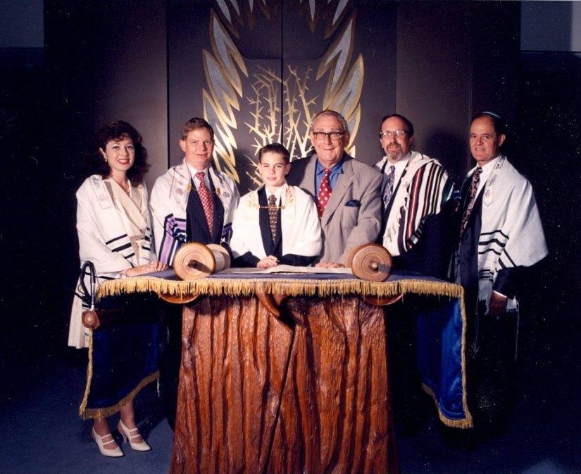 Jeremy Tamarkin Bar Mitzvah