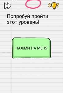 StumpMe ответы