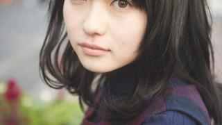 山田杏奈が熱愛彼氏と結婚!?学歴(出身高校/大学)や兄弟両親,性格は?