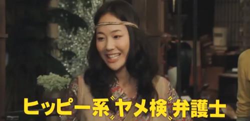 黒木華の結婚歴歴代元カレは?顔画像/馴れ初め/噂まとめ!